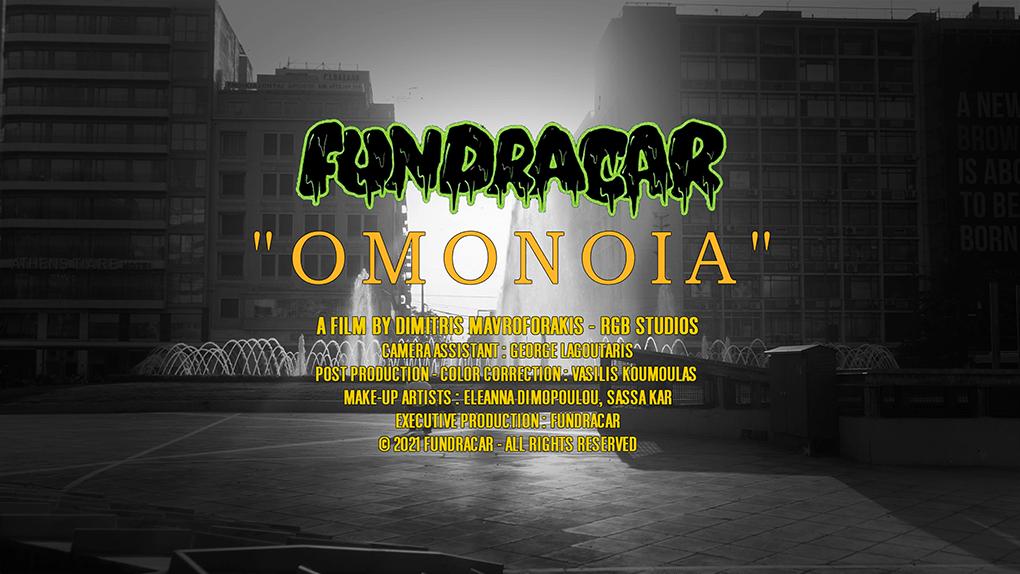 Fundracar Omonoia Thumbnail e1625682325803