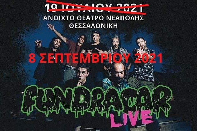 Live Fundracar Postponed